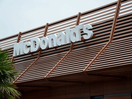 ©restaurant-mc-donalds